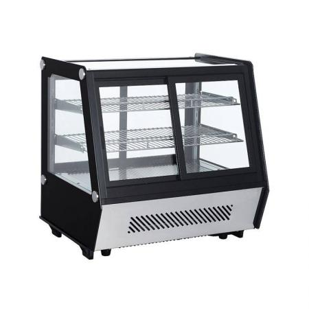 Külmvitriin Maxima 125 L